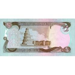 1980 - Iraq PIC 68       1/2   Dinar  banknote
