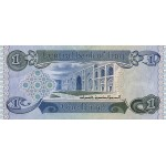 1979 - Iraq PIC 69       1 Dinar  banknote