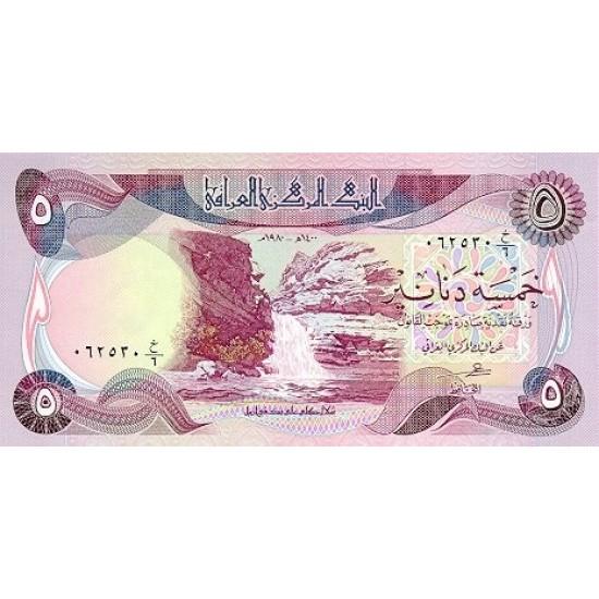 1982 - Iraq PIC 70       5 Dinars  banknote