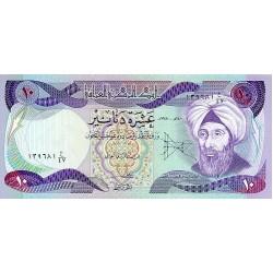 1980/82 - Iraq PIC 71      10 Dinars  banknote