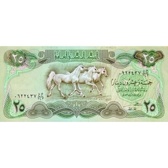 1982 - Iraq PIC 72      25 Dinars  banknote