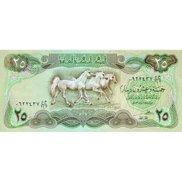 1982 - Iraq pic 72 billete de 25 Dinars