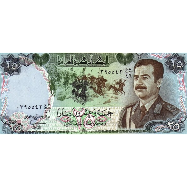 1986 - Iraq pic 73 billete de 25 Dinars