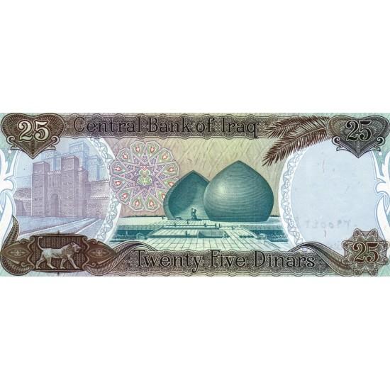 1986 - Iraq PIC 73      25 Dinars  banknote
