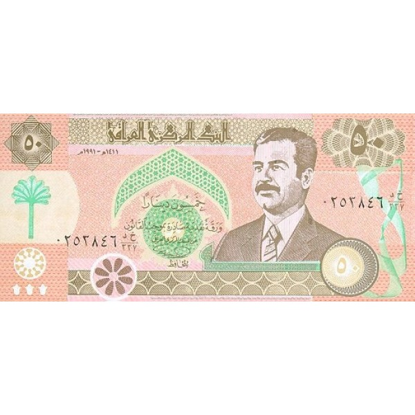 1991 - Iraq pic 75 billete de 50 Dinars