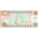 1991 - Iraq PIC 75      50 Dinars  banknote