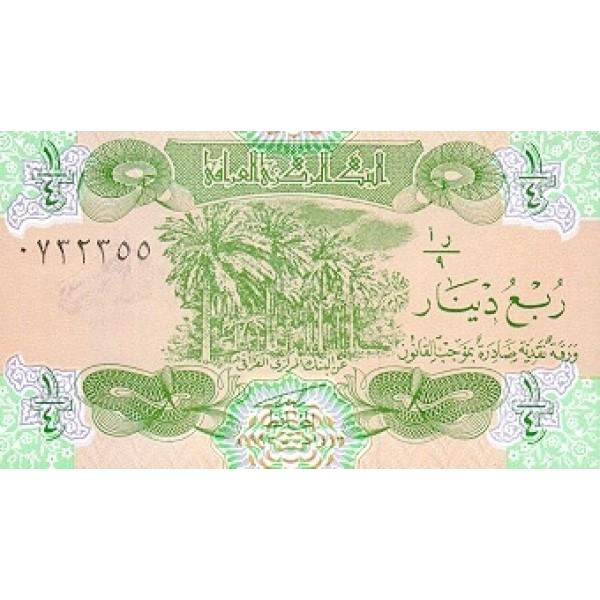 1993 - Iraq PIC 77       1/4   Dinar  banknote