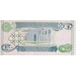 1992 - Iraq PIC 79   1 Dinar  banknote