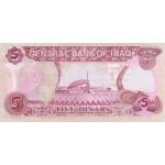 1992 - Iraq PIC 80b      5 Dinars  banknote