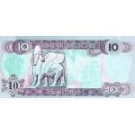 1992 - Iraq PIC 81      10 Dinars  banknote