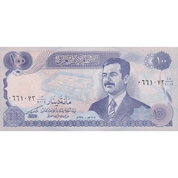 1994 - Iraq PIC 84     100 Dinars  banknote
