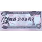 1995 - Iraq PIC 85     250 Dinars  banknote