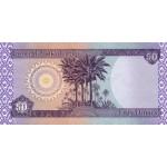 2003 - Iraq  PIC 90  50 Dinars  banknote