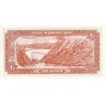 1974 - Iran pic 100a billete de 20 Rials