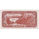 1974 - Iran pic 100b billete de 20 Rials
