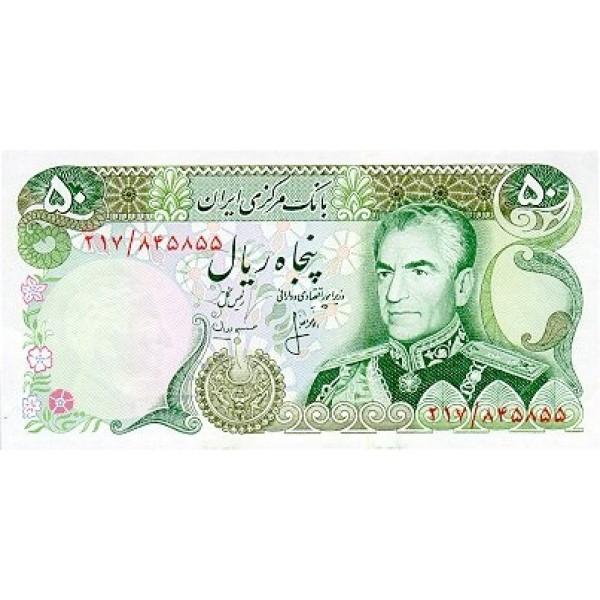 1974 - Iran pic 101c billete de 50 Rials