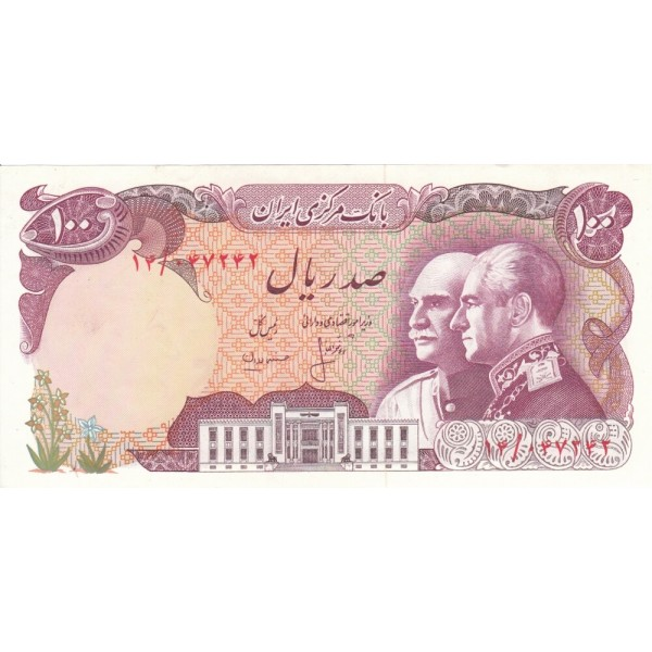 1976 - Iran pic 108 billete de 100 Rials
