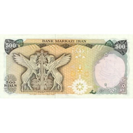 1981 - Iran PIC 124b    500 Rials banknote