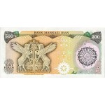 1981 - Iran PIC 128    500 Rials banknote