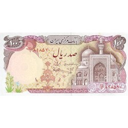 1981 - Iran PIC 132     100 Rials banknote