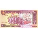 1981 - Iran PIC 133     5000 Rials banknote