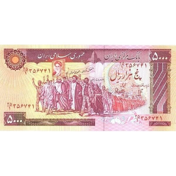 1981 - Iran pic 133 billete de 5000 Rials