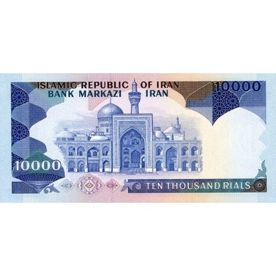 1981 - Iran PIC 134     10000 Rials banknote