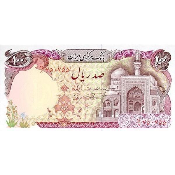 1982 - Iran PIC 135    100 Rials banknote