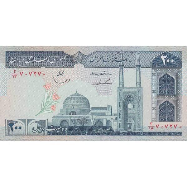 2003 - Iran PIC 136c    200 Rials banknote