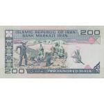 2003 - Iran PIC 136b    200 Rials banknote