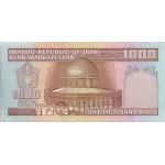 1982 - Iran PIC 138j    1000 Rials banknote