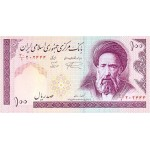 1985 - Iran PIC 140a    100 Rials banknote