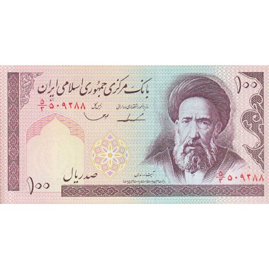 1985 - Iran PIC 140c   100 Rials banknote