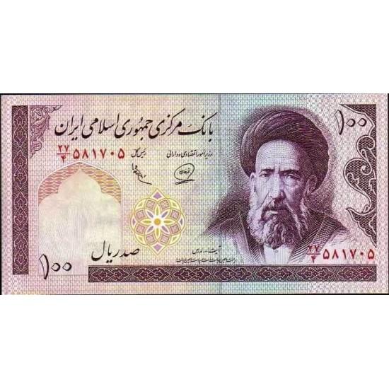 1985 - Iran PIC 140e   100 Rials banknote