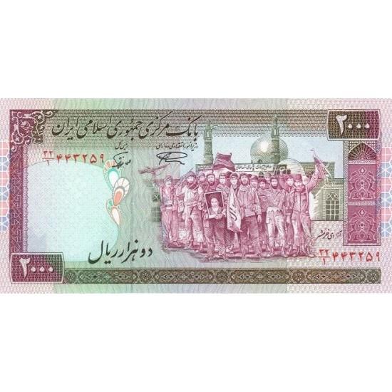 1986 - Iran PIC 141a    2000 Rials banknote