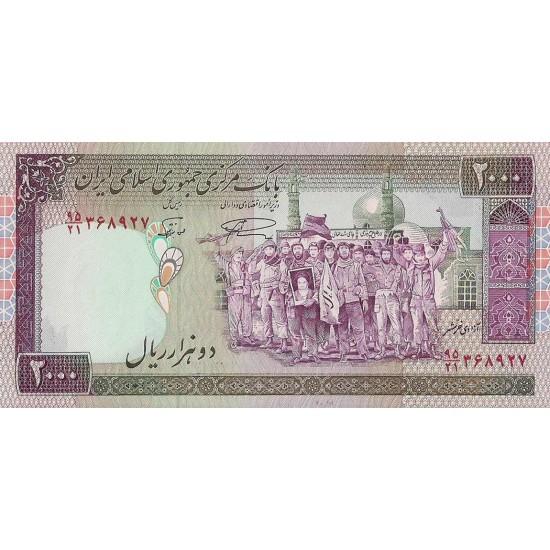 1986 - Iran PIC 141k   2000 Rials banknote
