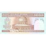 1992 - Iran PIC 143a    1000 Rials banknote