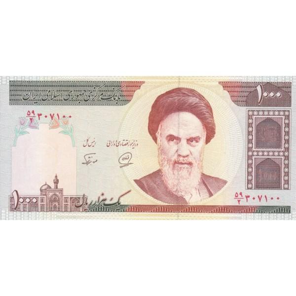 1992 - Iran PIC 143b    1000 Rials banknote