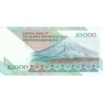 1992 - Iran PIC 146c   10000 Rials banknote
