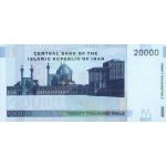 2004 - Iran PIC 147a   10000 Rials banknote