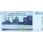 2004 - Iran PIC 147c   10000 Rials banknote