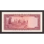 1954 - Iran pic 67 billete de 100 Rials
