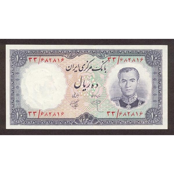 1961 - Iran pic 71 billete de 10 Rials