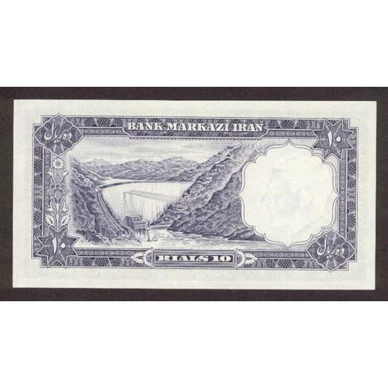 1961 - Iran PIC 71    10 Rials banknote