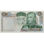 1971 - Iran PIC 97a     50 Rials banknote