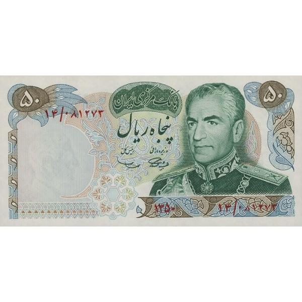 1971 - Iran pic 97a billete de 50 Rials