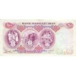 1971 - Iran pic 98 billete de 100 Rials
