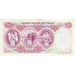 1971 - Iran PIC 98    100 Rials banknote