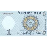 1958 - Israel pic 30c billete de 1 Lira
