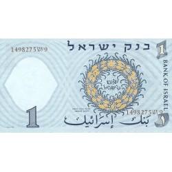 1958 - Israel PIC 30c     1 Lira banknote